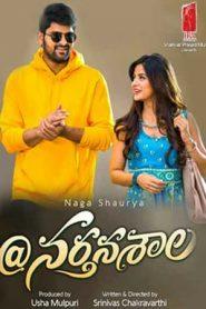 Nartanasala (2018) Telugu PROPER HDRip 480p & 720p | GDrive