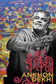 Ankhon Dekhi (2014) Hindi WEB-Rip 480p & 720p GDrive | 1Drive