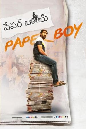 Paper Boy (2018) Hindi Dubbed HDRip HEVC 480p & 720p GDrive