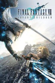 Final Fantasy VII: Advent Children (2005) English BluRay 480p & 720p | GDrive