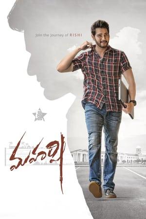 Maharshi (2019) Telugu HDRip 480p, 720p & 1080p | GDrive