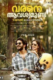 Varane Avashyamund (2020) Malayalam WEB-DL HEVC 200MB 480p 720p & 1080p Esub | GDrive| Bangla Subtitle