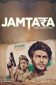Jamtara: Sabka Number Ayega : Season 1 Complete [Hindi DD5.1] NF WEB-DL 480p & 720p | GDRive