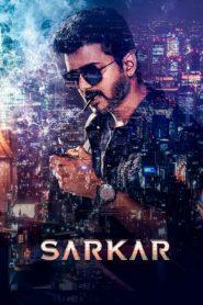 Sarkar (2018) Tamil HDRip 480p & 720p GDrive | Bsub