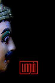 Baaram (2018) Tamil Proper WEB-DL HEVC 480p & 720p | GDrive