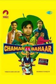 Chaman Bahar (2020) Hindi NF WEB-Rip 480p & 720p | GDrive