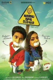 Vaayai Moodi Pesavum (2014) Malayalam HDRip 480p & 720p GDrive | BSub