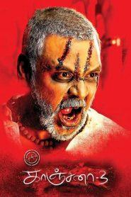 Kanchana 3 (2019) Hindi | Tamil WEB-DL HEVC 480P 720P 1080P GDrive