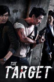 The Target (2014) Korean BluRay 480p & 720p GDrive