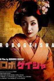 RoboGeisha (2009) Blu-Ray 480P 720P x264