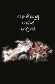 Chennai Palani Mars (2019) Tamil TRUE WEB-DL HEVC 480p & 720p | GDrive