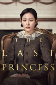 The Last Princess (2016) BluRay 480P 720P GDrive