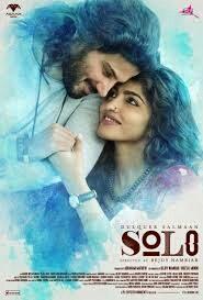 Solo – Athade (2017) Hindi Dubbed & Malayalam DVDRip 480p & 720p | GDrive