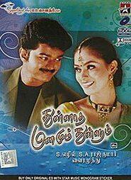 Thullatha Manamum Thullum (1999) Tamil DVDRip 720P x264