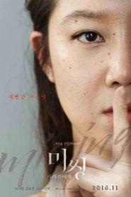 Missing Woman (2016) WEB-HD 480p 720p Gdrive