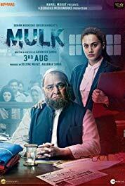 Mulk (2018) Hindi HDRip 480p & 720p GRDive