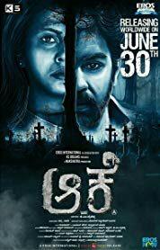 Aake (2017) Kannada HDRip 480p 720p x264