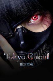 Tokyo Ghoul (2017) BluRay HEVC 480p & 720p GDrive