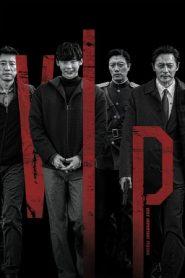 V.I.P (2017) VIP Korean BluRay 480P 720P GDrive