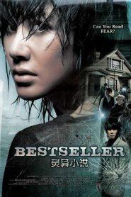 Bestseller (2010) Korean DVDRip 480p 720p   Gdrive