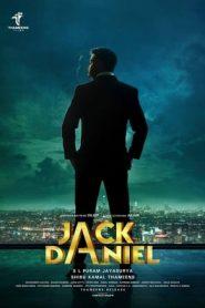 Jack & Daniel (2019) Malayalam TRUE WEB-DL HEVC 200MB 480p 720p 1080p   GDrive