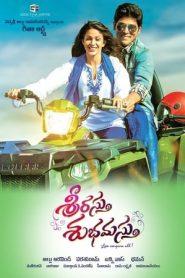 Srirastu Subhamastu (2016) Telugu HDTV 480p 720p | GDRive