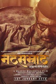 Natsamrat (2016) Marathi WEB-DL 480p & 720p | GDrive
