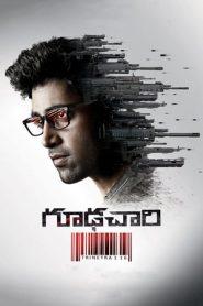Goodachari – Intelligent Khiladi 007 (2018) Hindi Dubbed HDRip 480P 720P GDrive
