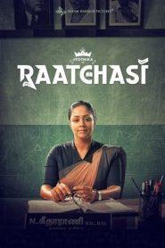 Raatchasi (2019) Tamil & Hindi Dubbed HDRip HEVC 200MB 480p & 720p GDrive | BSub