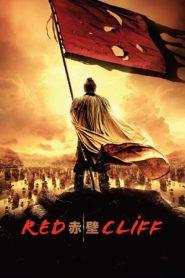 Red Cliff (2008) Dual Audio [Hindi – English] BluRay 480P 720P   Gdrive