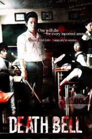 Death Bell (2008) Koean BluRay 480p & 720p Gdrive