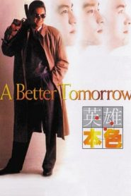 A Better Tomorrow (1986) REMASTERED BluRay 480p & 720p | GDrive | Bsub