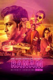 Ranam : Detroit Crossing (2018) Malayalam DVDRip HEVC 200MB 480P 720P x264
