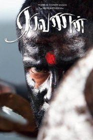 Ravaan – Raavanan (2010) Hindi – Tamil BluRay 480p & 720p GDrive