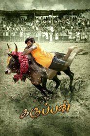 Karuppan (2017) Tamil HDrip 480p 720p Gdrive