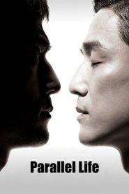 Parallel Life (2010) Korean DVDRip XviD 480p & 720p | GDrive