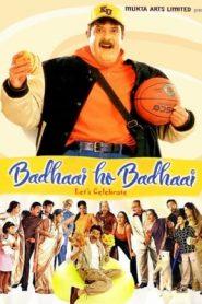 Badhaai Ho Badhaai (2002) 480p & 720p | GDrive