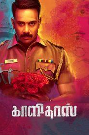 Kaalidas (2019) Tamil True WEB-DL 480P 720P GDrive
