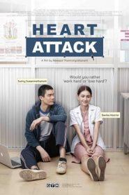 Heart Attack (2015) BluRay 480P 720P Gdrive