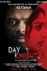 DAY KNIGHT (2020) Tamil TRUE WEB-DL HEVC 480p 720p | GDrive