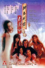 Erotic Ghost Story II (1991) Chinese BluRay 480p & 720p Esub | GDrive | Mega