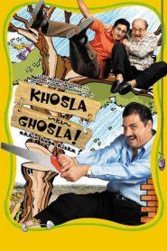 Khosla Ka Ghosla! (2006) WEB-HD 480p & 720p | GDrive