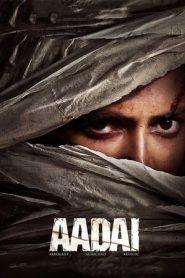 Aadai (2019) Tamil WEB-DL HEVC 200MB – 480P – 720P | Gdrive