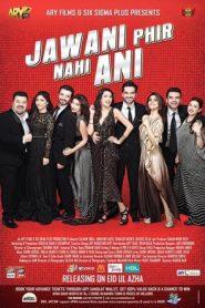 Jawani Phir Nahi Ani (2015) Hindi Urdu DTHRip 480p & 720p GDrive | 1Drive