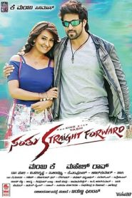 Santhu Straight Forward (2016) HDRip ×264 Full Movie Hindi Dubbed Download (Google Drive)