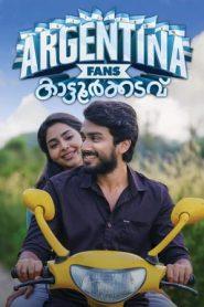 Argentina Fans Kaattoorkadavu (2019) Malayalam DVDRip 480p & 720p   GDrive