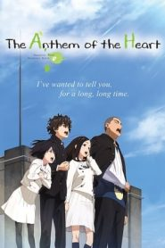 The Anthem of the Heart (2015) BluRay 480p & 720p | GDrive | 1Drive