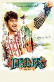 Iblis (2018) Malayalam Org HQ DVDRip 1CD MP3 ESub 480p 720p | GDrive